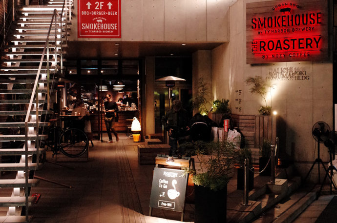 The Roastery by Nozy Coffee