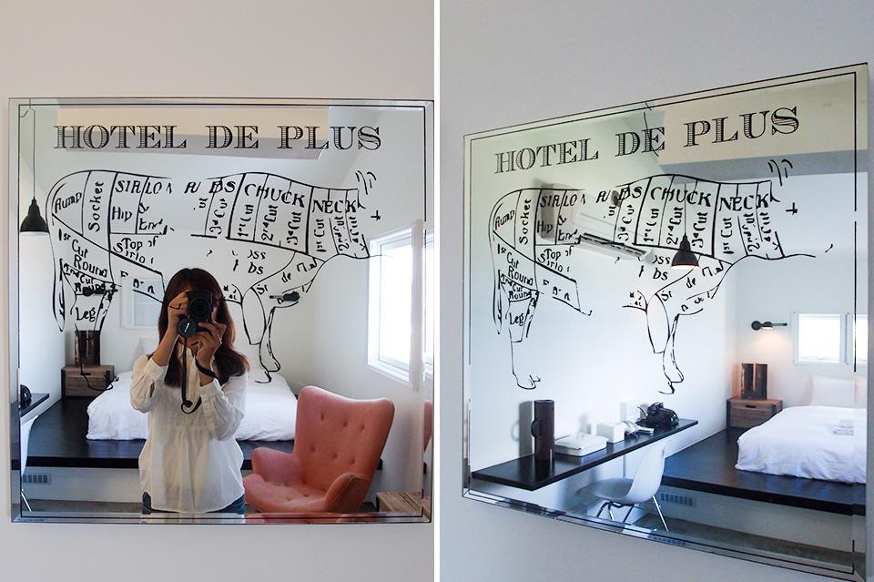 hotel-plus-room-15