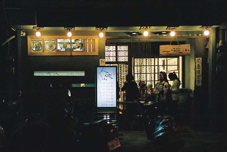 olympus-fujifilm-10