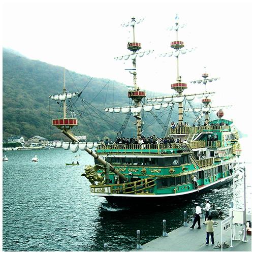 2003 秋‧箱根之旅