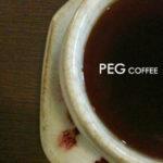 【台北】PEG COFFEE‧配個咖啡吧!
